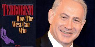 Terrorism: How the West Can Win by Benjamin Netanyahu