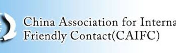 China Association for International Friendly Contact (CAIFC)