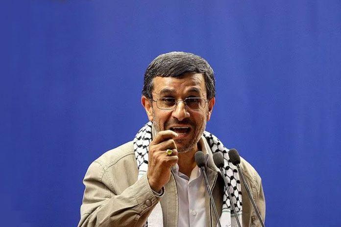 Ahmadinejad Quds Speech