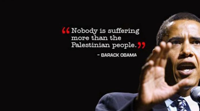 Bsrack Obama About the Palestinian People