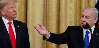 Israeli Prime Minister Benjamin Netanyahu speaks during an event with President Donald Trump