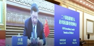 President Xi Jinping attends the G20 Extraordinary Virtual Leaders' Summit on COVID-19
