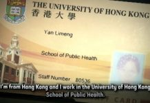 Dr. Li-Meng Yan University of Hong Kong ID