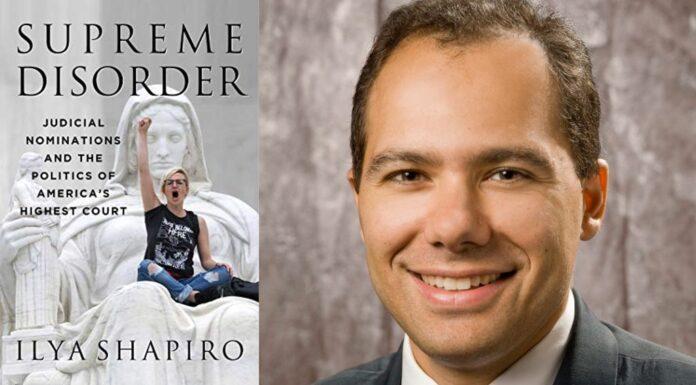 Supreme Disorder by Ilya Shapiro