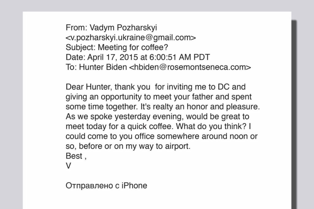 Hunter Biden and Vadym Pozharskyi Email
