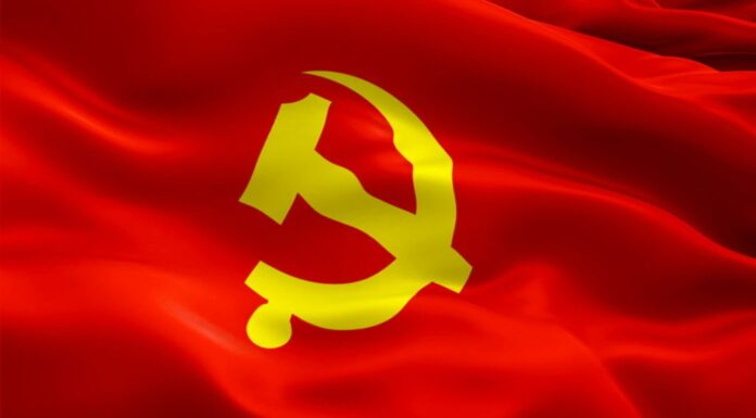 Chinese Communist Party Flag