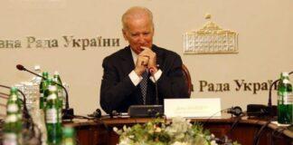 VP Joe Biden meeting Ukraine Legistators