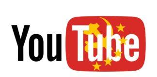 YouTube CCP Logo
