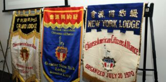Chinese American Citizens Alliance Greater New York