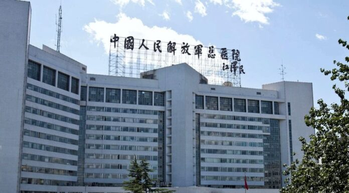 People's Liberation Army General Hospital
