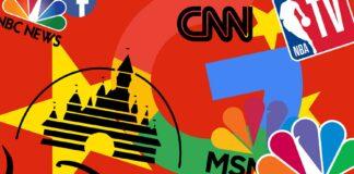 Media and China