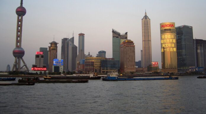 Fuller Skyline of Pudong, Shanghai, China.