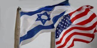 Israeli and U.S. Flags