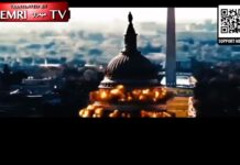 Iran bombing Capitol Hill Video Screen Shot