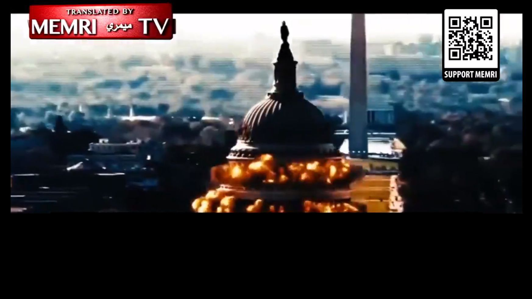 Iran bombing Capitol Hill Video Screen Shot