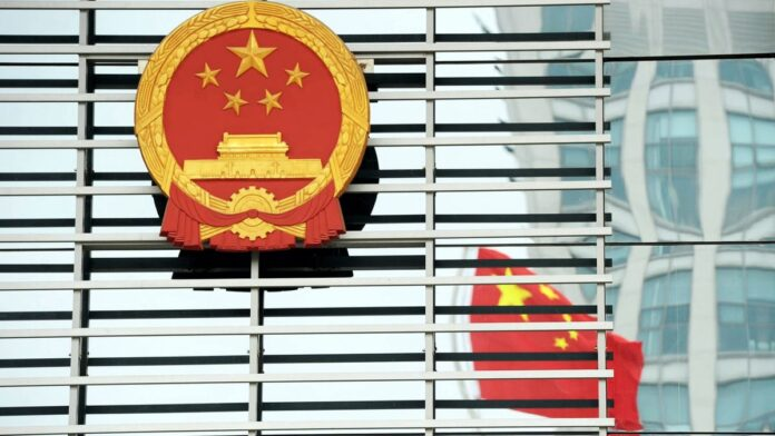 Chinas Ministry of State Security