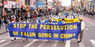 Stop the persecution of Falun Gong in China