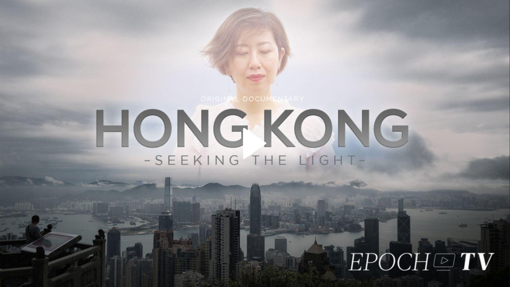 Hong Kong Seeking The Light by Epoch TV