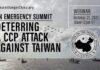 Deterring CCP Attack Taiwan